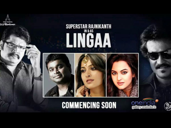 Lingaa For Rajinikanth's Birthday