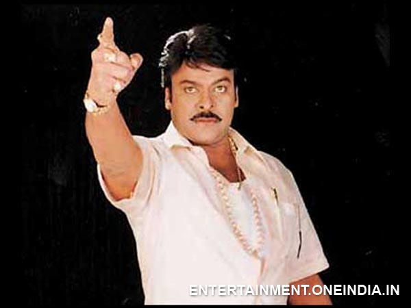 Chiranjeevi's Dialogue In Indra