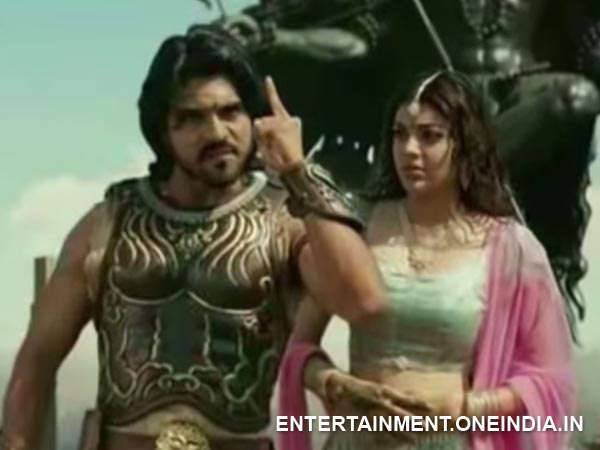 Ram Charan Teja's Dialogue In Magadheera