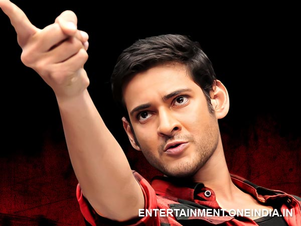 Mahesh Babu's Dialogue In The Bussinessman