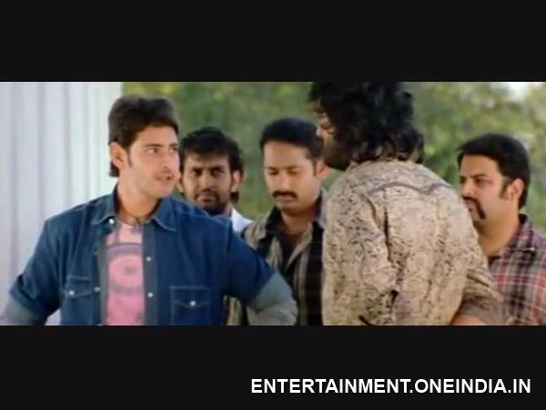 Mahesh Babu's Dialogue In Pokiri