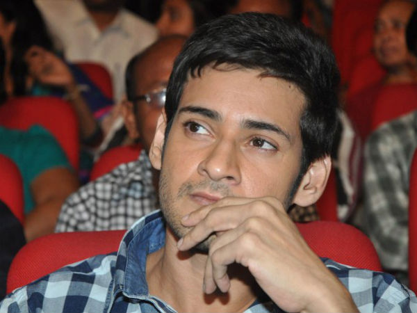 Mahesh Babu To Launch Power Audio