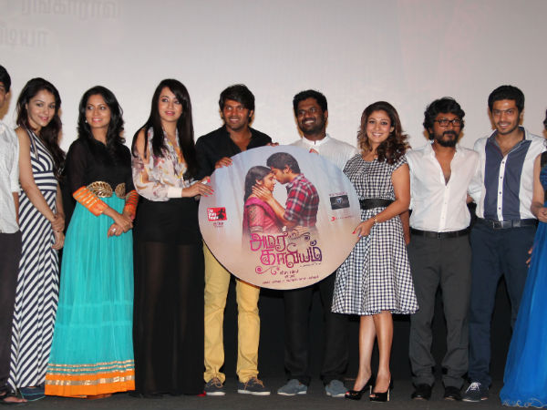 Amara Kaaviyam Music Launched