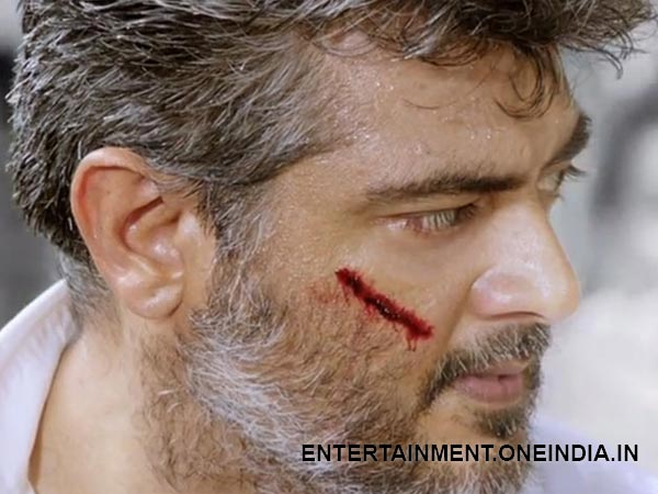Ajith's Controversial Statement