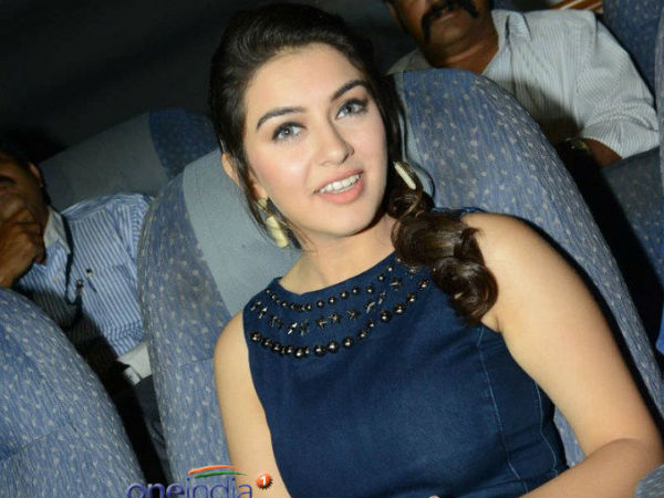 Hansika Disappointed