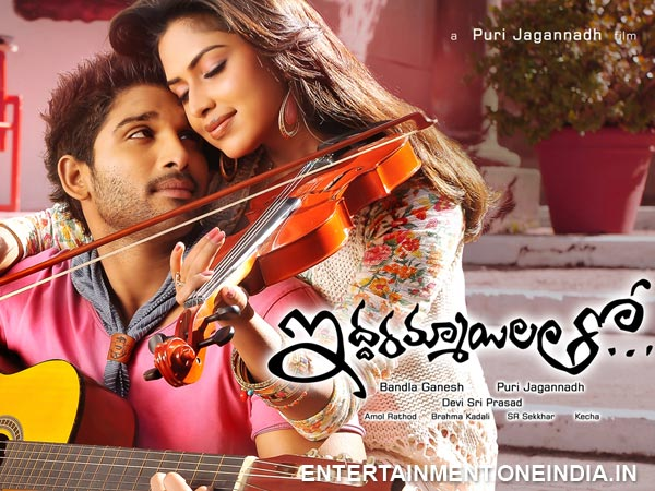 Violin/Girl Song From Iddarammayilatho