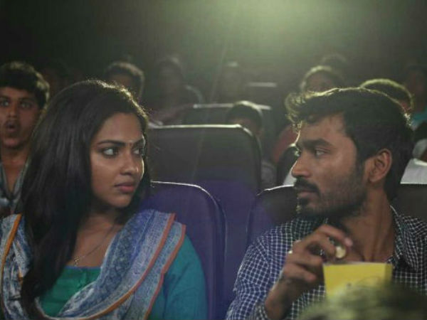 Amala With Dhanush
