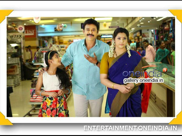 Venkatesh Wasn't Lured By Commercial Success Of Drishyam