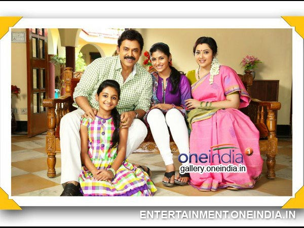 Venkatesh Working With Female Director For First Time