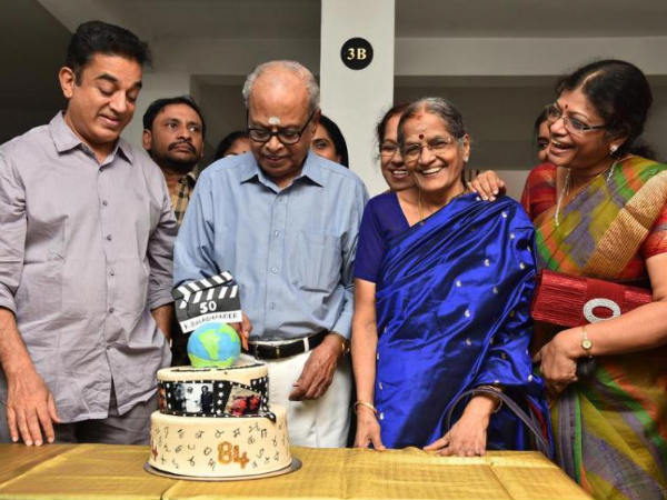Kamal Hassan At Balachander's Birthday
