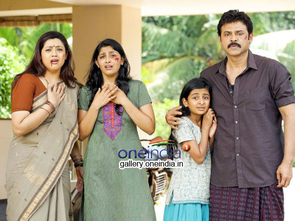 TeluguOne - Rating: 3.75
