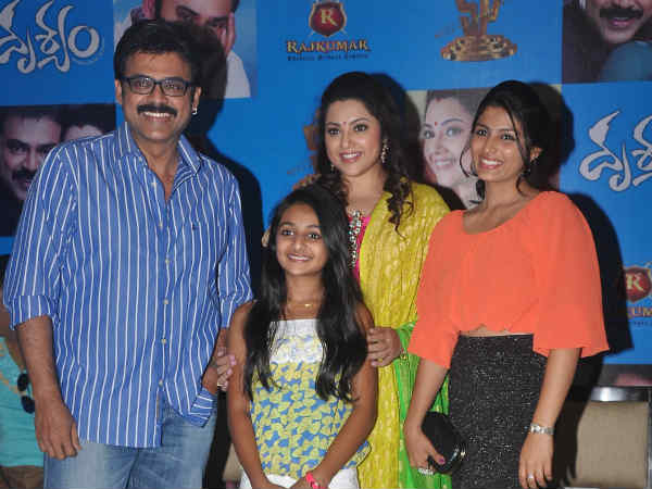 Venkatesh With Drushyam Actors