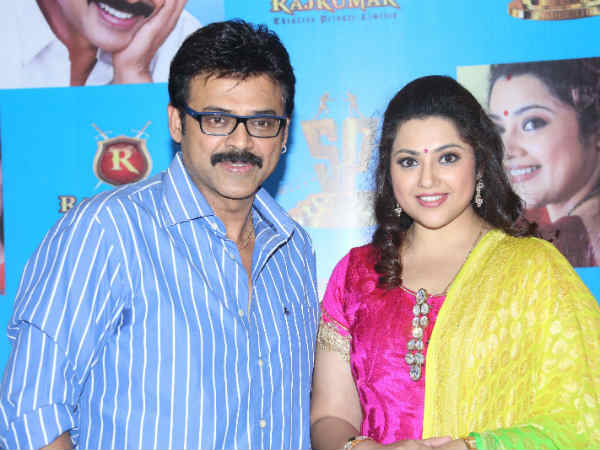 Venkatesh With Meena