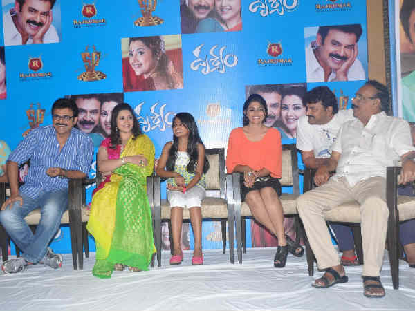 Drushyam Team At Premiere