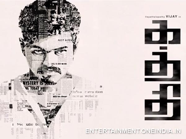 Kaththi Audio In September