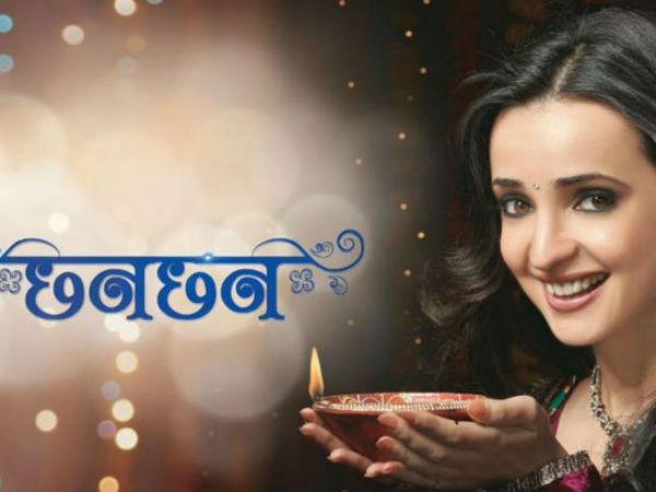Top 10 Biggest Flop Indian TV Shows   Chhanchhan   Sanskaar