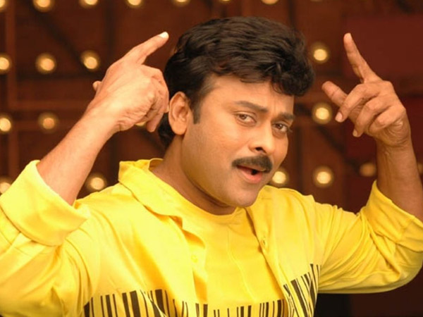 Chiranjeevi To Announce 150th Film