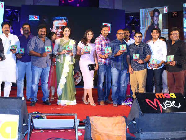 Guests At Geethanjali Music Launch