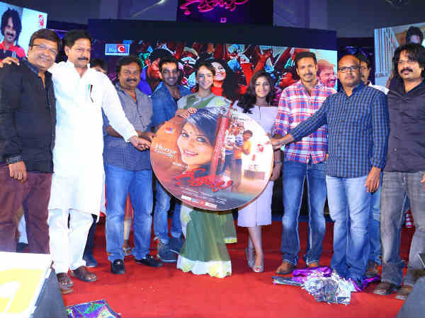 Tollywood Stars Pose With Geethanjali Music CDs