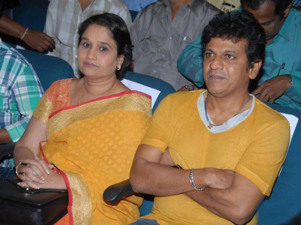 Shivaraj Kumar's Daughter Nirupama To Get Engaged On Aug 3