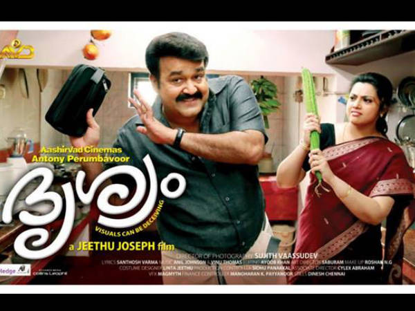 Director Satish Paul Files Injunction To Stop Drishyam Remake