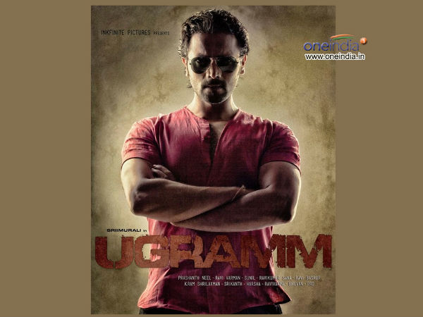 Srimurali to make Ugramm sequel