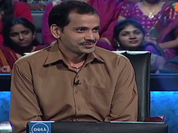 Umakanth Hoped To Win Rs 50 Lakhs