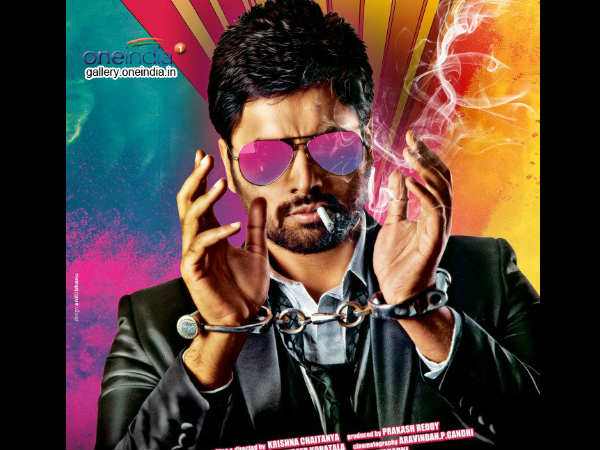 Nara Rohit's Rowdy Fellow To Feature Remix Of Late NTR's Song