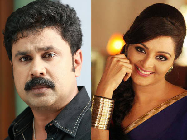 Dileep And Manju Warrier File Mutual Divorce Petition
