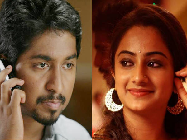 Namitha Pramod To Pair Up With Vineeth Sreenivasan