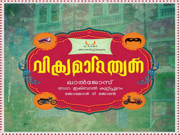 Vikramadithyan Second Teaser Is Out