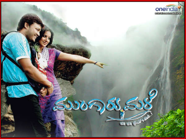 Mungaru Male 2 to be directed by Shashank