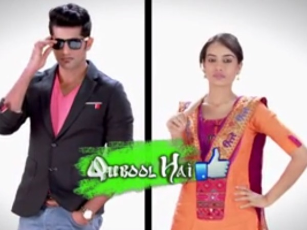 Qubool Hai: 24th July; Sanam And Ahil Living In A Cursed Marriage
