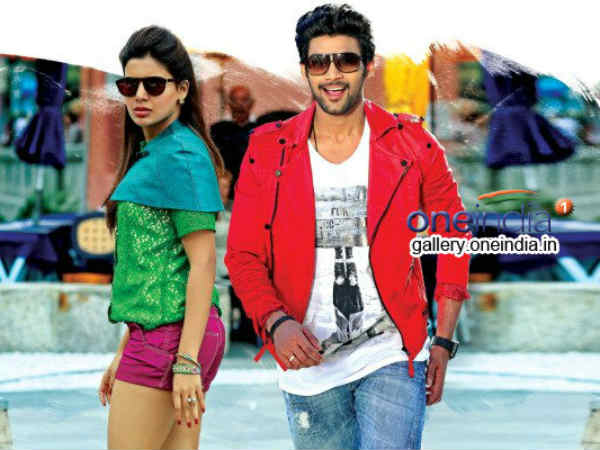 Alludu Seenu Satellite Rights