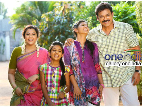 Sripriya Elated Over Drushyam Success