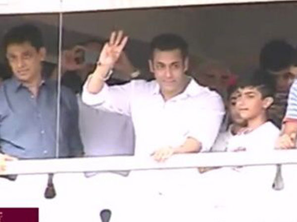 Salman Waves