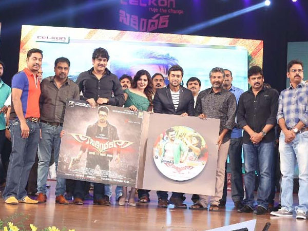 Nagarjuna, SS Rajamouli, Surya, Samantha At Sikander Music Launch