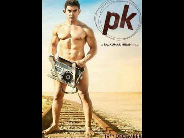 Exclusive: Aamir Khan Starrer PK Motion Poster