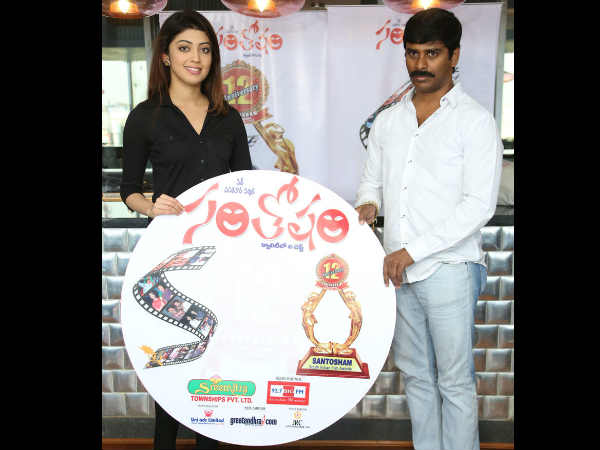 Santosham Awards 12th Anniversary CD