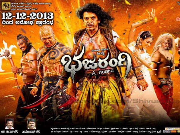 Bhajarangi Aired On UTV Action On August 3