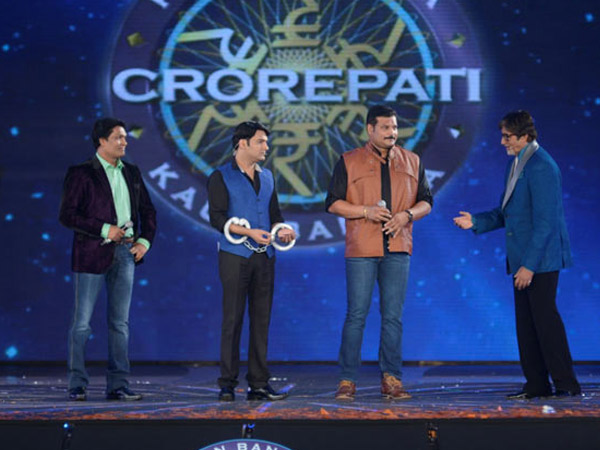 Launch Of KBC 8