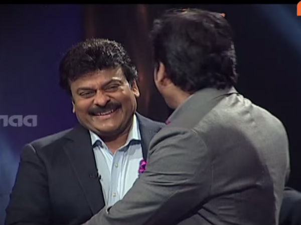 Nagarjuna Welcomes Chiranjeevi On MEK Stage