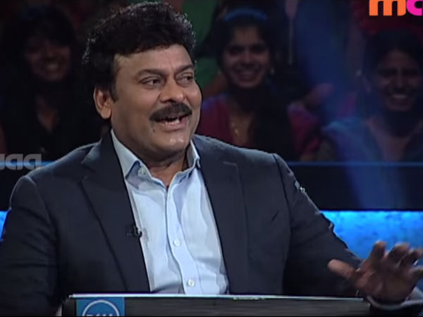 Chiranjeevi In Hot Seat