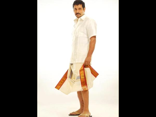 Vetti tamil dress pictures