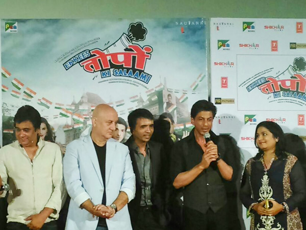 Shahrukh Khan Launches 21 Topon Ki Salaami Trailer