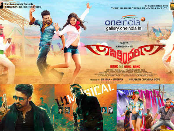 Anjaan Satallite Rights Price