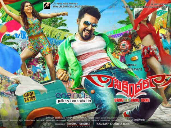 Anjaan Telugu Version Rights