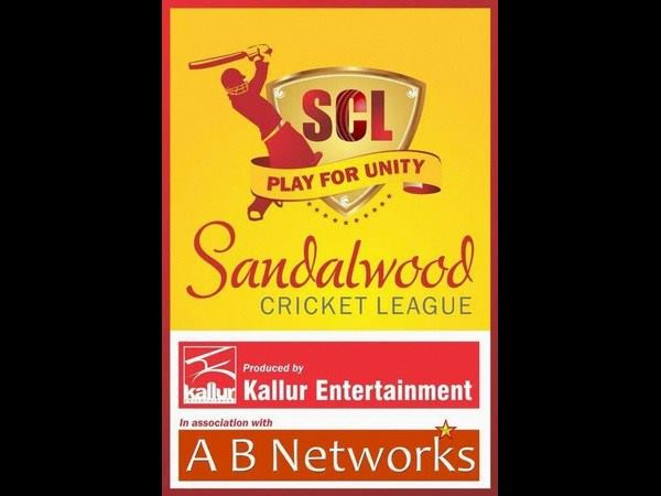 Will the Sandalwood unite through SCL?