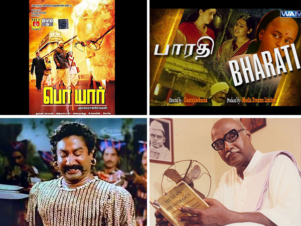 Independence Day Special: Tamil Films That Still Keep The Patriotic Spark In Us Alive
