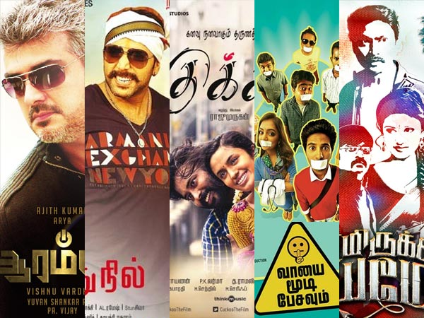 Tamil Movies On TV For Independence Day (2014)